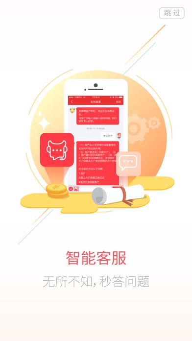 浙商证券汇金谷ios版 v6.2 官方iphone版 1