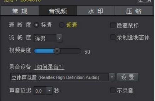 kk录像机pc版 v2.8.4.1 官方最新版 1