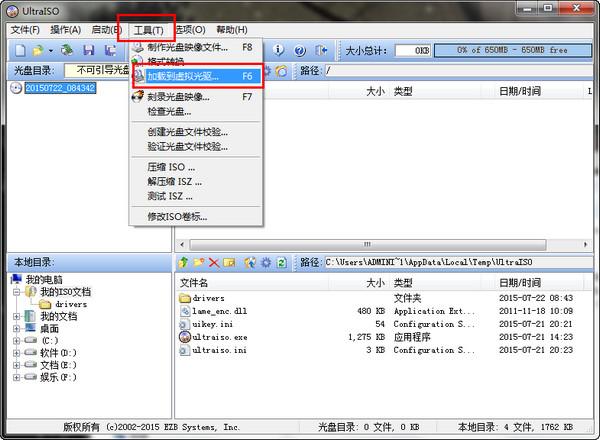 ultraiso�碟通 v9.7.1.3519 中文版 1