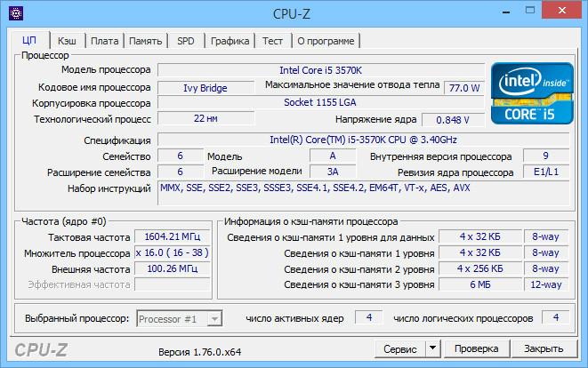 cpu-z中文版 v1.79.1 官网最新版 0