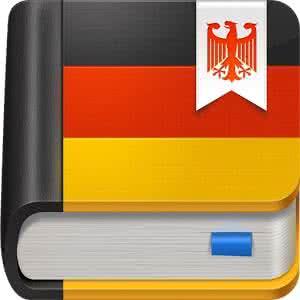 德語助手電腦版