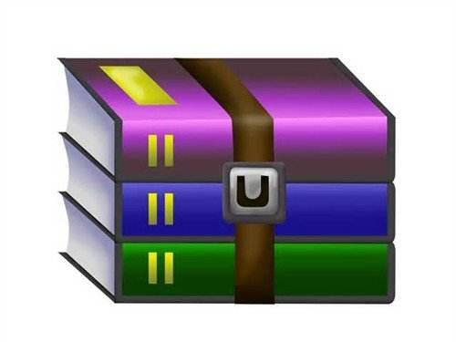WinRAR解压软件
