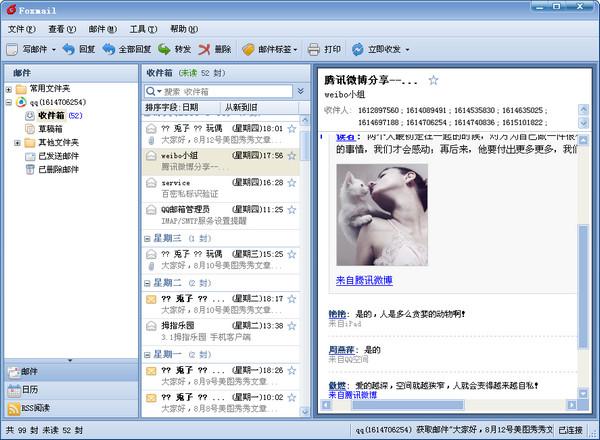 foxmail for mac v1.3.0 苹果电脑版 0
