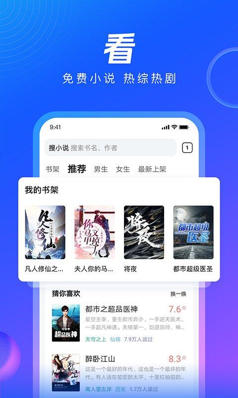 手机QQ浏览器最新版2021 v11.3.0.0500 官方安卓版2