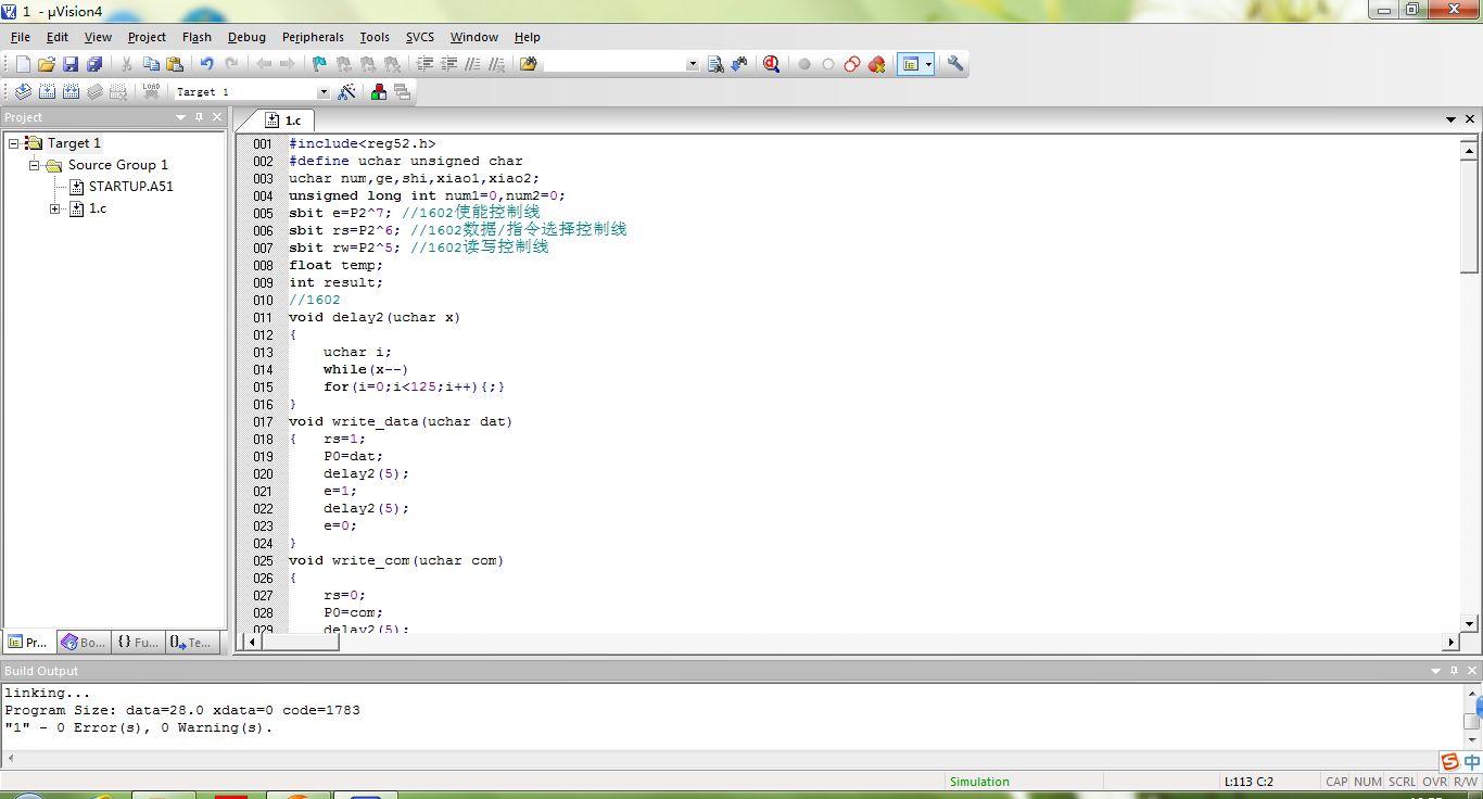 中文版keil软件下载