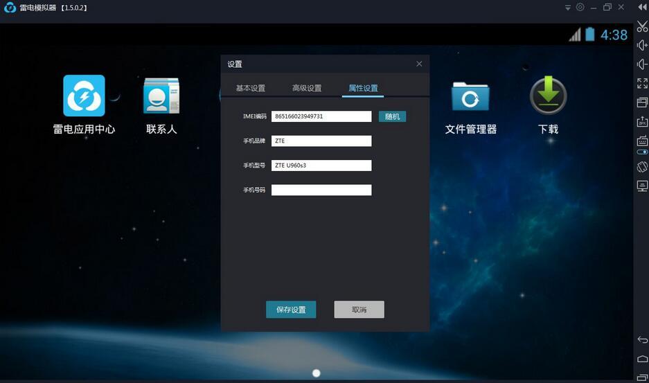征服微信全能营销王King v9.7正式版
