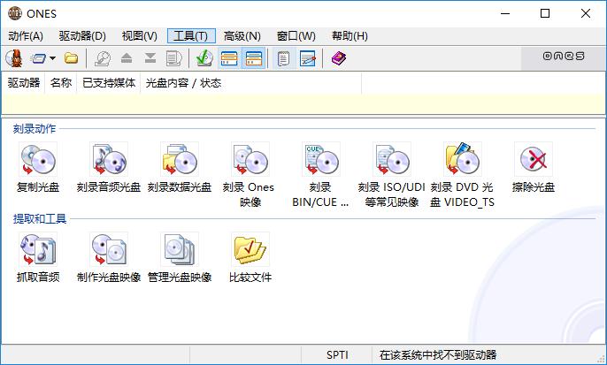 ones中文版 v2.1.358 �G色版 0