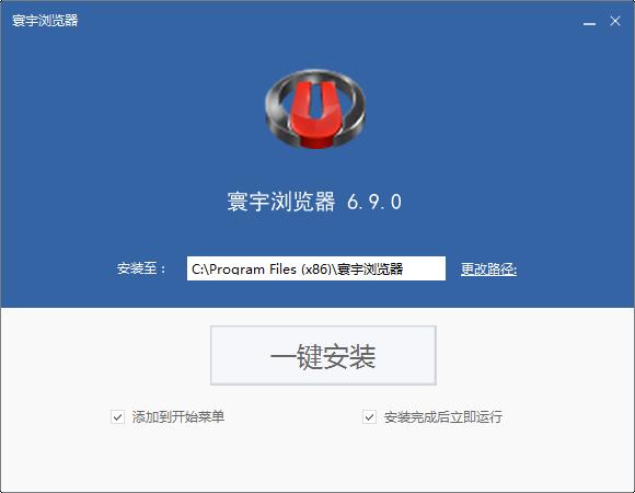 寰宇浏览器官方下载