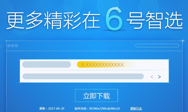 百度输入法电脑版 v5.5.5034.0 官方最新版 0