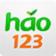 hao123网址导航电脑版