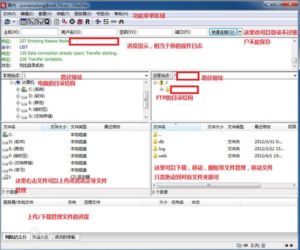 FileZilla(免�MFTP客�舳�) v3.50.0.0 最新版 0