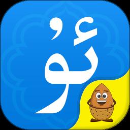 维语输入法(Uyghurche Kirguzguch)