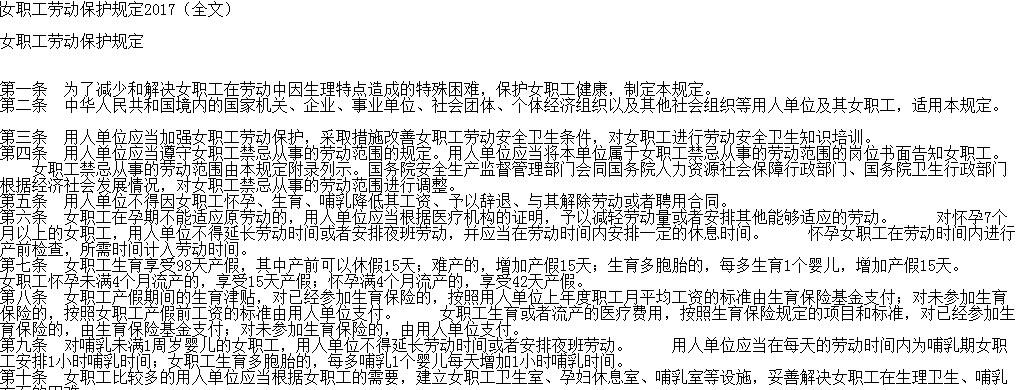 最新女�工��颖Wo特�e�定  0