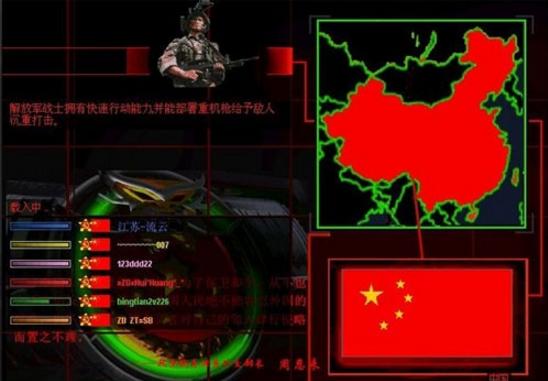 紅警2共和國之輝中文版