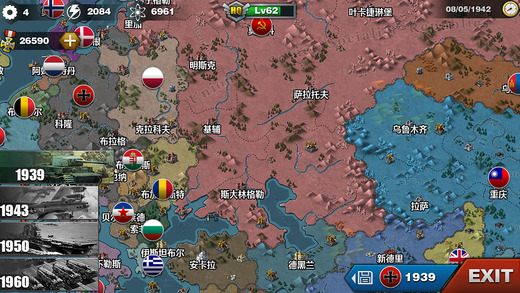 世界征服者3内购破解满级版 v1.3.0 安卓无限勋章版 0