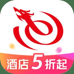 艺龙旅行网官方版