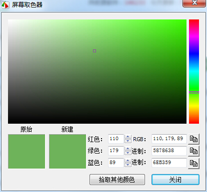 FastStone Capture中文破解版 v9.3 绿色免费版 0