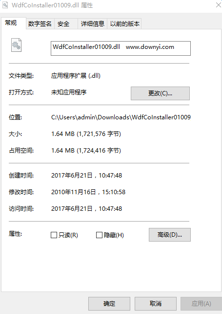 WdfCoInstaller01009.dll文件  0