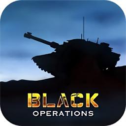 黑色行动内购破解版(Black Ops)