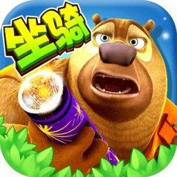 熊出没大冒险PC官方版