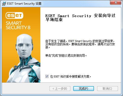 ESET NOD32防病毒软件 v9.0.386.1 最新版 1