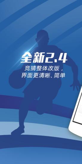 腾讯企鹅直播 v2.7.2 安卓版 4