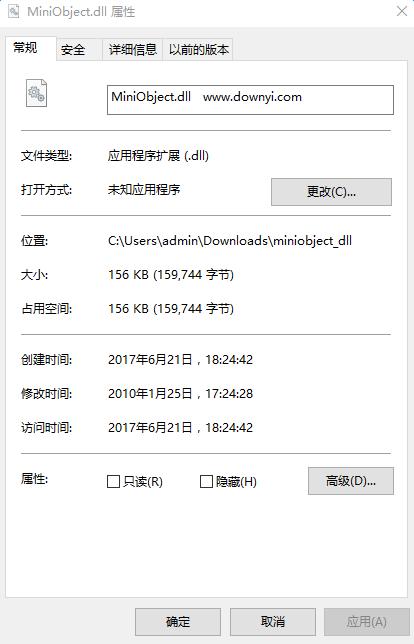 MiniObject.dll文件  0
