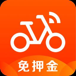 摩拜单车客户端手机版