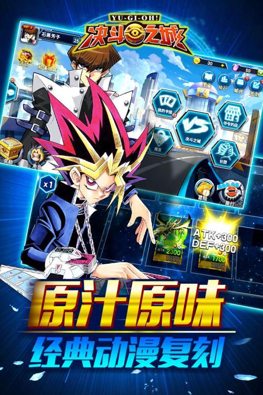 vivo端决斗之城游戏 v1.4.0 安卓版 3