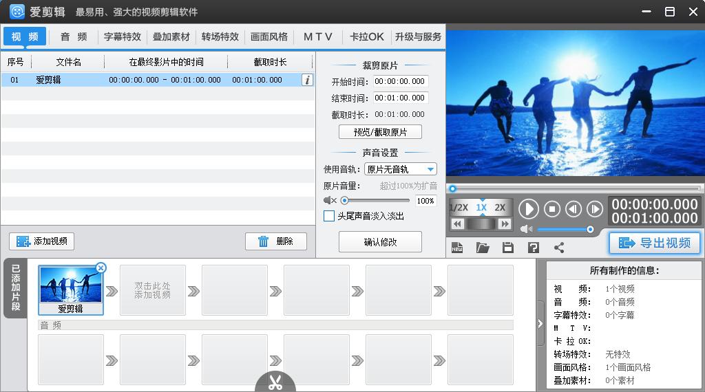 �奂糨���X版 v3.0 最新版 0