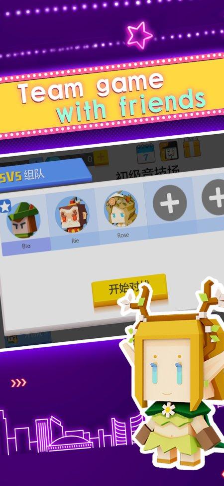 弓箭手大作战 v1.0.40 安卓最新版 3