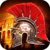 羅馬帝國時代手機游戲