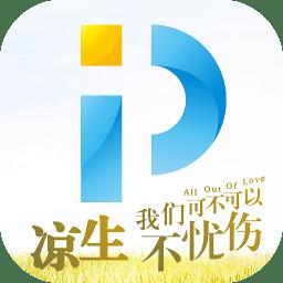 pp聚力视频2017(原PPTV)
