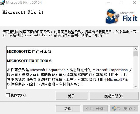 Microsoft Office2007卸载工具 32&64位 0