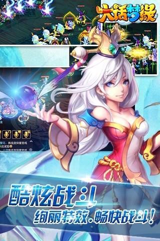 大话梦缘泡椒手游 v1.0.166 官网安卓版1