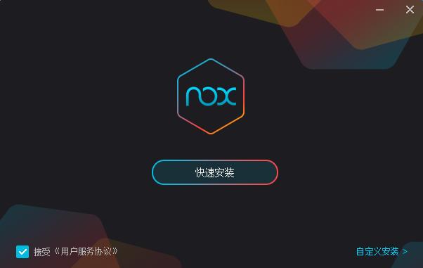 夜神模拟器苹果电脑版 v6.1 官方最新版 0