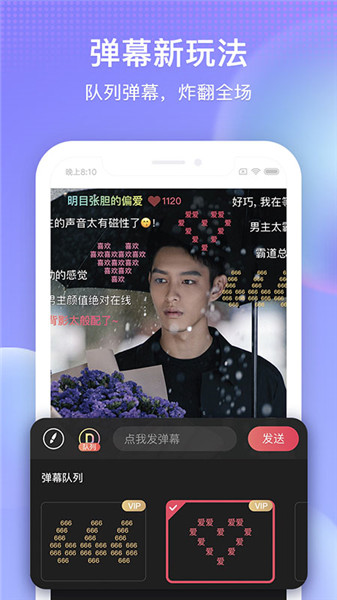搜狐视频2019 v7.1.2 安卓最新版下载 0
