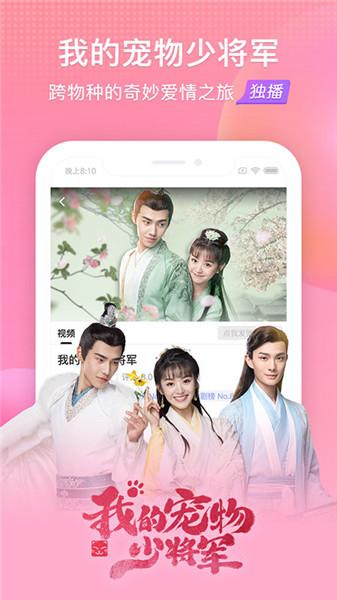 搜狐视频2019 v7.1.2 安卓最新版下载 2