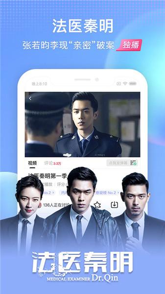 搜狐視頻手機版