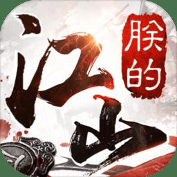 CF东方丽羽挤频器2017