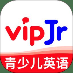 vipjr青少儿英语app