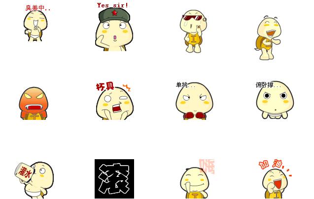 软件标签:  乌拉龟表情包 qq表情包 乌拉龟表情包这是一款可爱又萌萌