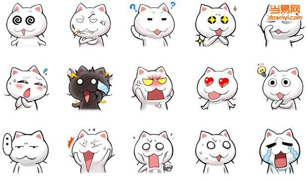 ws猫表情包|ws猫qq表情包下载免费版_猥琐猫表情包 当图片