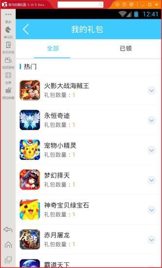 c游游戏盒子手机版 v2.0.0 钱柜娱乐官网版 0