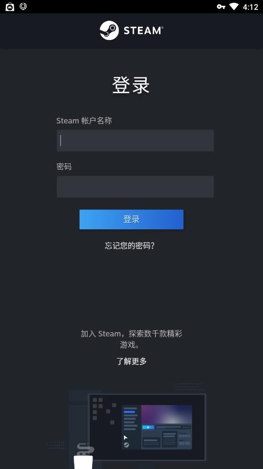 Steam移动版 v2.3.13 安卓官方版 0
