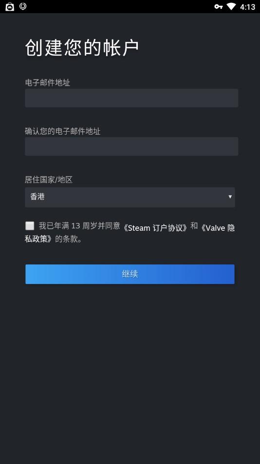 Steam移动版 v2.3.13 安卓官方版 2