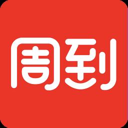 新闻晨报周到上海