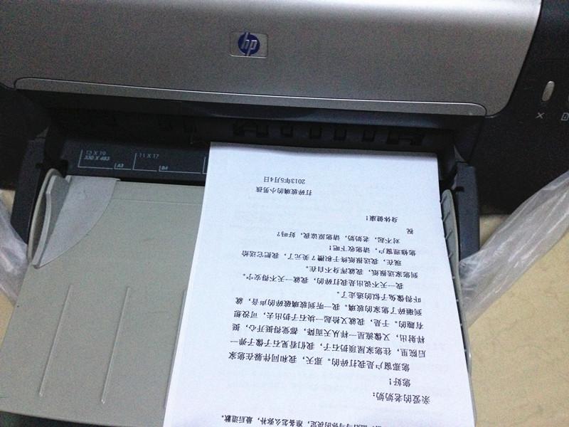 hp1280打印机驱动win7  0
