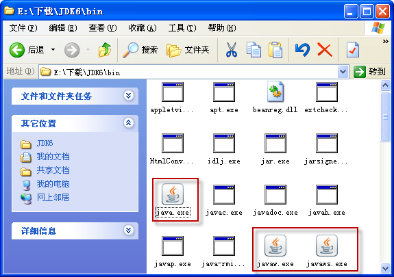 java jdk6.0 v6.0 64位 0