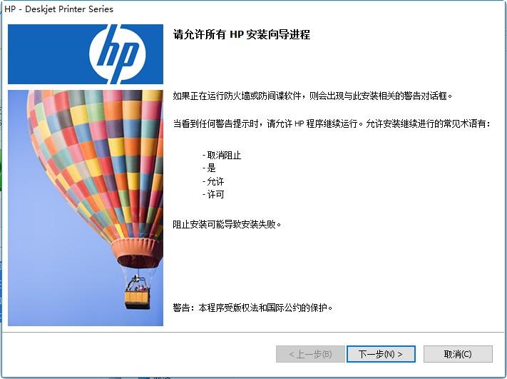hp2468打印机驱动